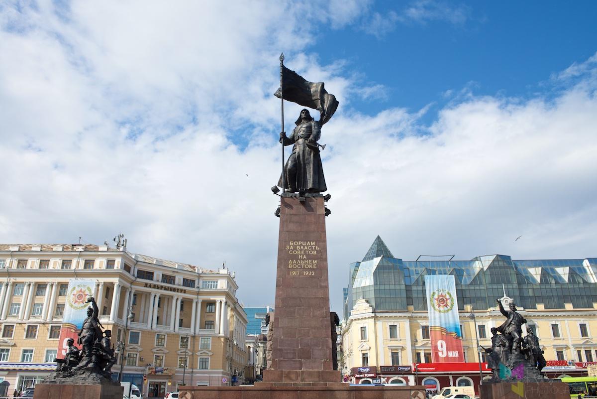 Vladivostok Main Square